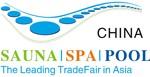 Asia-Pool-Spa-Expo-2017-1476458119