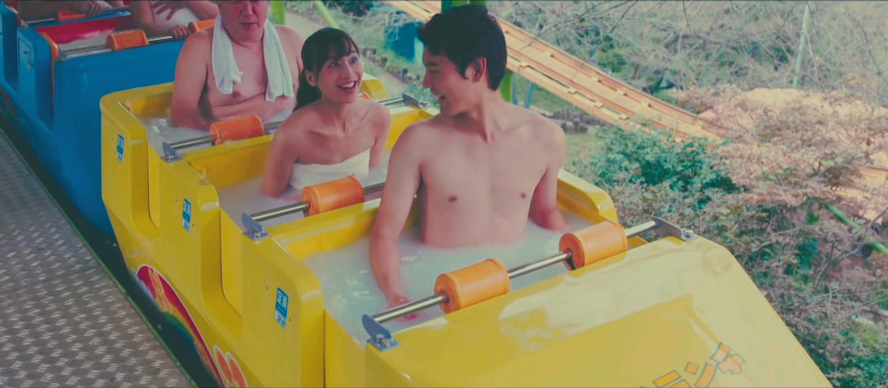 A spa-themed amusement park could become a reality in the Japanese city of Beppu.